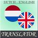 Dutch-English Translator by Caliber Apps