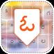 Telugu Keyboard by John Sterling