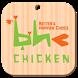 BHC 고강점 (고강동 치킨집) by 에스아이소프트(sisoft)