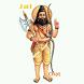 Jai Parshuram Chat -JaiBrahman by Mani Sponsor