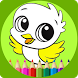 Pet coloring book by kidsmediasys