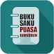 Puasa Ramadhan by D2 Tech