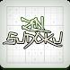Sudoku Zen by Romm