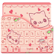 Lovely Cute Kitty keyboard by Super Keyboard Theme
