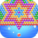 Candy Bubble Shooter 2017 by A Little Games