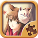 Anime Jigsaw Puzzles Free by Best Jigsaw Puzzle Games