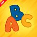 English Alphabet ABC Kids by sorinn