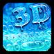 3D Glass Water Keyboard by Keyboard Theme Factory
