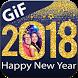 Happy New Year 2018 GIF Photo Frames by finkyfour