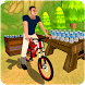 Dairy Milk Cycle Delivery Simulator by Thunderstorm Studio - Free Fun Games