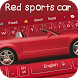 Fashion red sports car keyboard theme by cool theme and wallpapers