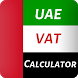 UAE VAT Calculator and Videos by Smart Up