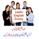 Learn English in Urdu by BSF