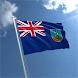 National Anthem of Montserrat by Clima Tech