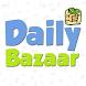 Daily Bazaar by Daily Bazaar