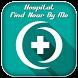 Hospitals - Find Near By Me by Stranger Foto Ltd