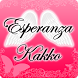 Esperanza Kakko 公式アプリ by イーモット開発