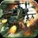 Gunship Super Strike by One Nine Seven Two Apps
