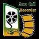 Auto Call Recorder by Vertice Zone
