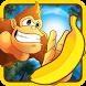 Banana King Kong! by Kate Mobile App