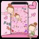 Angel Cartoon Theme by Cool Theme Love