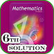 RS Aggarwal Class 6 Math Solution(offline) by VeeKeey Soft Technologies Pvt.Ltd