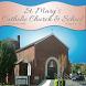 St Mary's-Paragould AR by sdi-apps