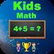 Kids Math Learn by apps4fun39