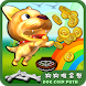 Dog Coin Push by aArtRice 藝力米