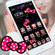 Cute Cat Theme Pink Bowknot Kitty Head Icons by wu xumo