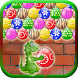 Dinosaur Shooter - Bubble Eggs by BEST GAME MINI FREE