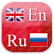 English - Russian Flashcards by BN Inc