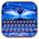 Swan Love blue Pure Lake Keyboard by Bestheme Keyboard Designer 3D &HD