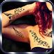 Tattoo Designs - Photo Editor by Paja Interactive