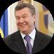 Симулятор Януковича by most-juice.com