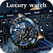 glitter fashion business watch keyboard theme by cool theme and wallpapers