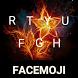 Flaming Flower Emoji Keyboard Theme for Facebook by Fun Free Keyboard Theme