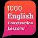 English Conversation Practise, Speaking Practice by Mukesh Kaushik