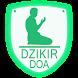 Wirid - Dzikir dan Doa Lengkap by dreamtrue