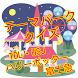 テーマパーククイズ脳トレ、豆知識、雑学まで楽しめる無料アプリ by donngeshi131