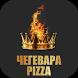 ЧеГевара Pizza | Набережные челны by FoodSoul