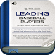Baseball Players by Oldiees Publishing