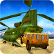 Army Transporter Truck Driver Simulator 17 by Mixi Gree Studio