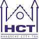 Haagsche City Tax by DGW Internet & AppServices