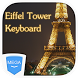 Eiffel Tower Keyboard Theme by Mega Keyboard Theme Store