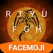 Flaming Totem Emoji Keyboard Theme for GOT 7