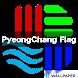 PyeongChang flag live wallpaper