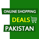 Online Shopping Deals Pakistan by ChingMingCorp