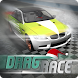 Drag Race by Pudlus Games