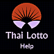 Thai Lotto Help